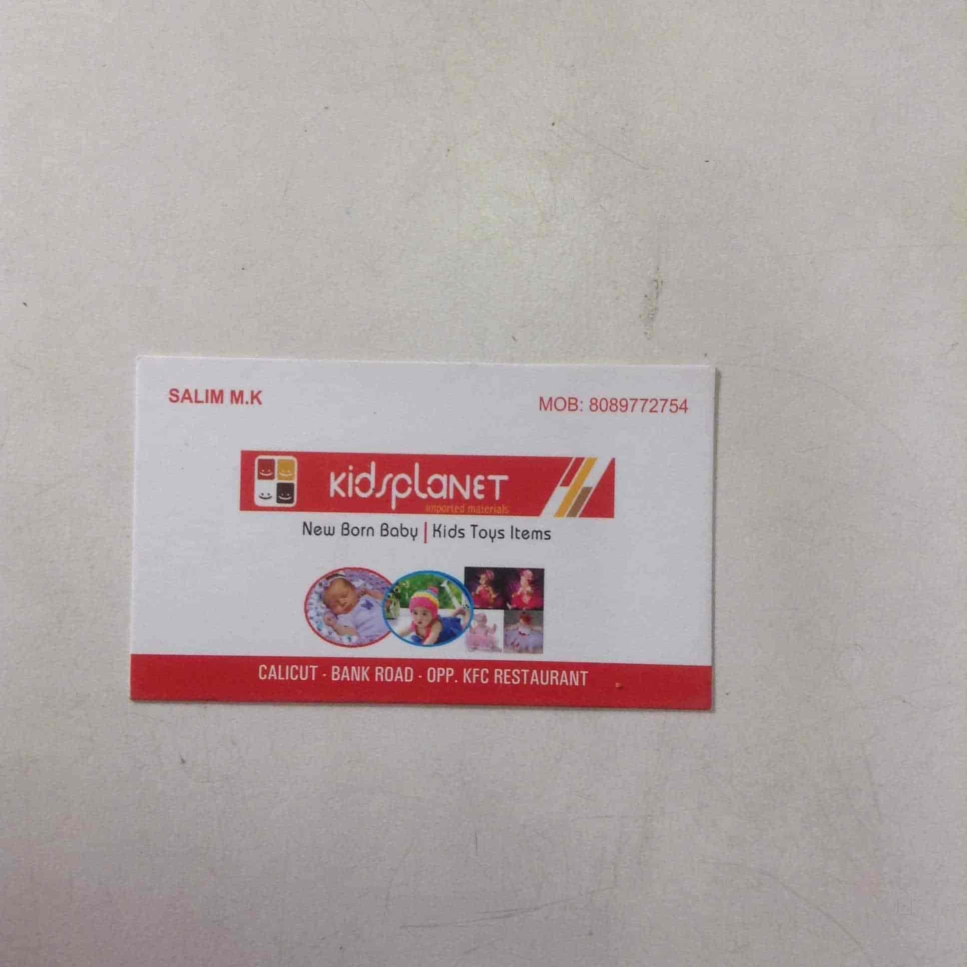 Kids Planet s Mavoor Road Calicut & Gallery
