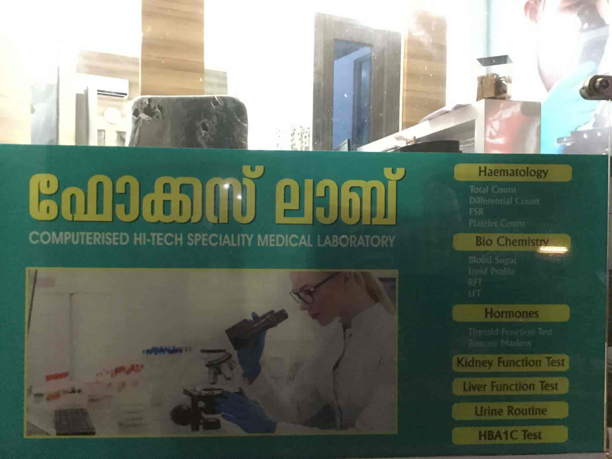 Focus Medical Laboratory Photos, Kuttikattor, Kozhikode