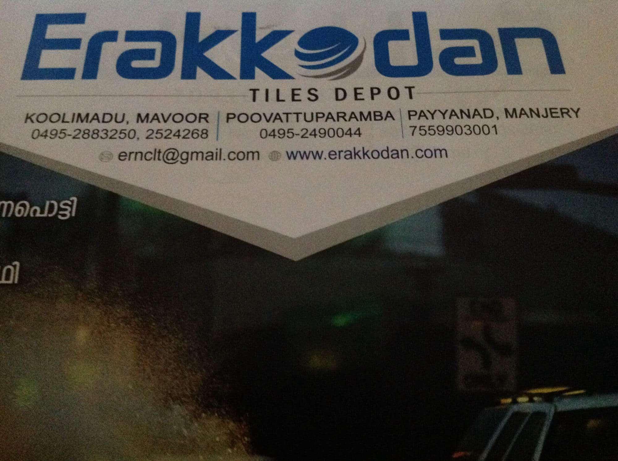 Erakkodan Tiles Depot, Koolimadu - Tile Dealers in Kozhikode - Justdial