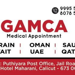 Gamca Medical Appointment in Puthiyara Road, Kozhikode - Justdial