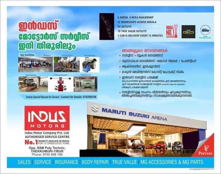 Indus Motor - Maruti Suzuki Car Dealer, Athanikkal - Second