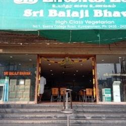 Balaji Bhavan, Krishnarayar Agraharam, Kumbakonam - Restaurants