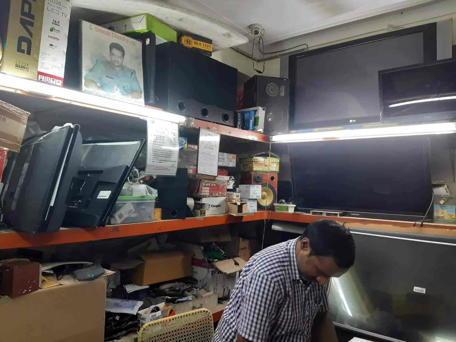 Raj Electronics Photos, Control Room, Kurnool- Pictures