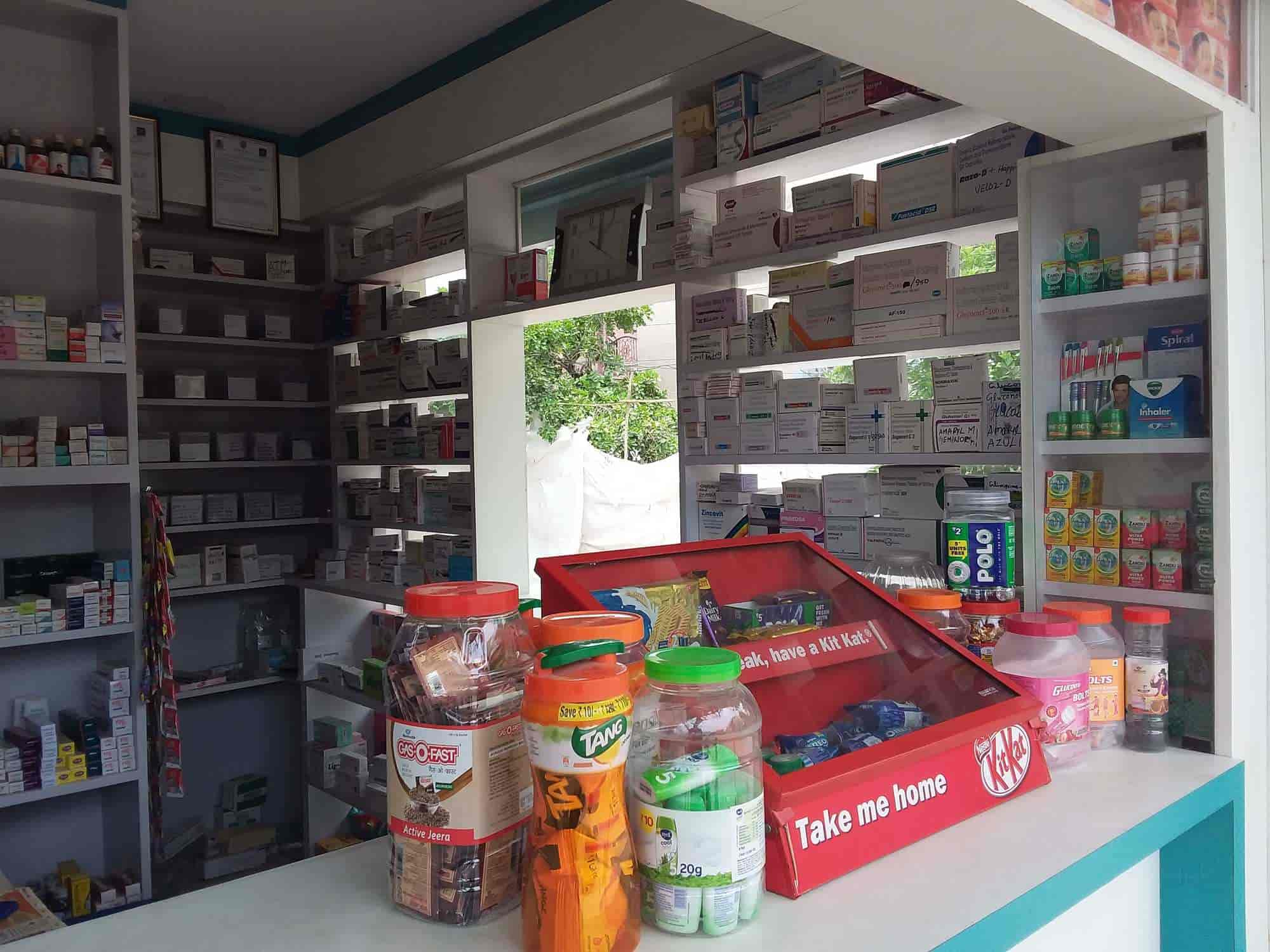 Medline Pharmacy & General Stores, Ashok Nagar - General Stores in