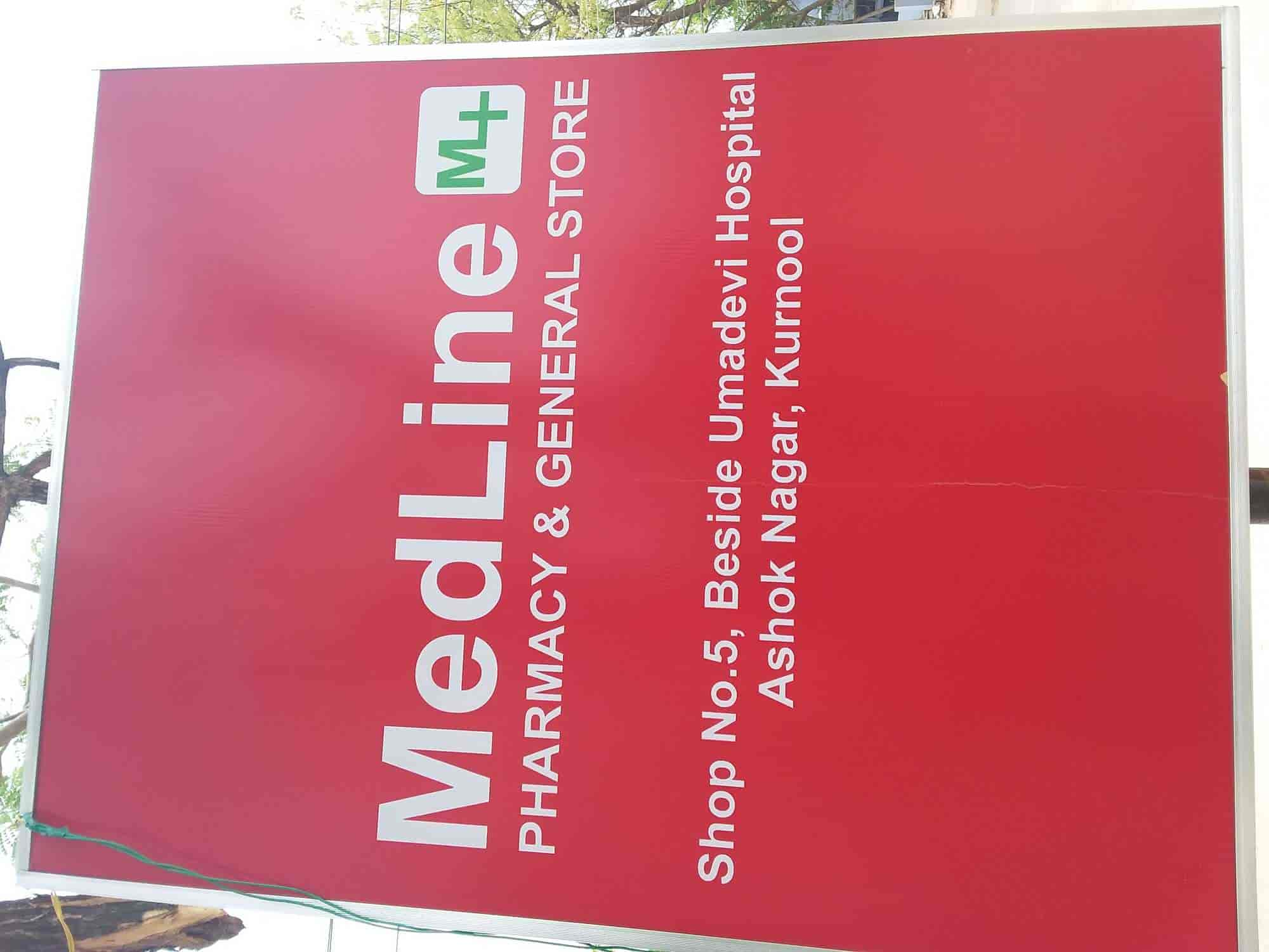 Medline Pharmacy & General Stores, Ashok Nagar - General Stores in