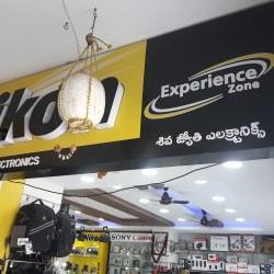 Shiva Jyothi Electronics, Bhagya Nagar - Camera Dealers in
