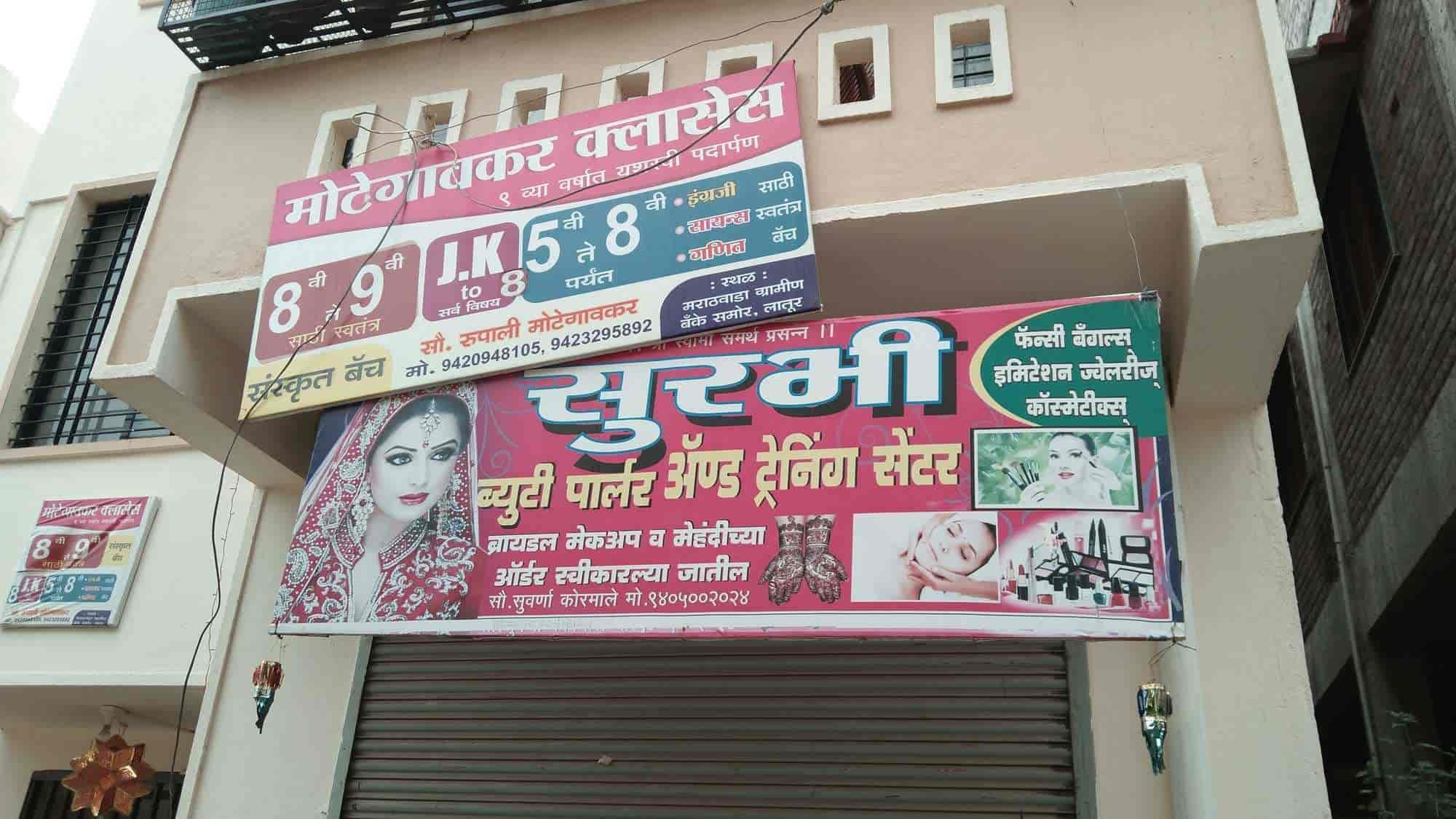 Motegaonkar Classes Photos, Ausa Road, Latur- Pictures & Images