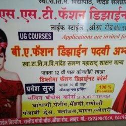 Sst Fashion Design College Rajiv Gandhi Chowk Fashion Designing Institutes In Latur Justdial