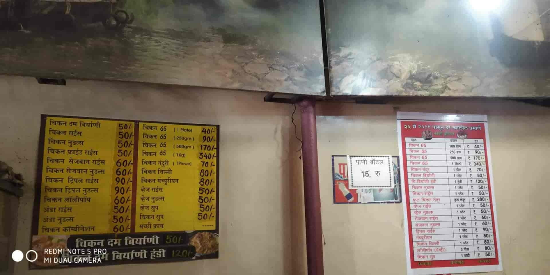 New Famous Chicken Darbar Photos, , Latur- Pictures & Images