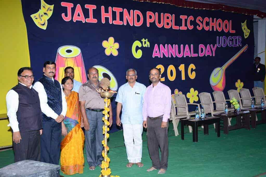 Jaihind Public School, Udgir - Schools in Latur - Justdial