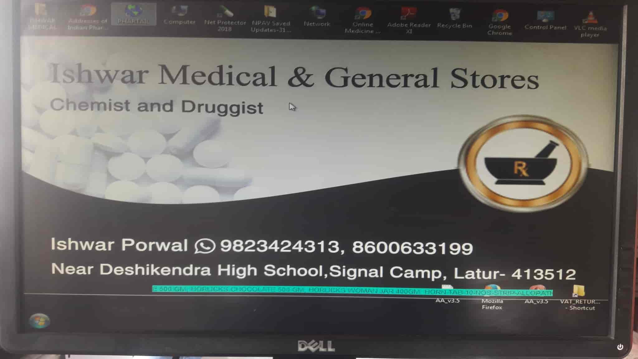 Ishwar Medical General Store Photos, , Latur- Pictures & Images