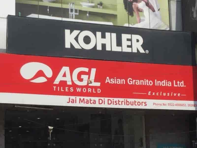 Jai Mata Di Distributor, Shivaji Marg - Jay Mata Di Distributor ...