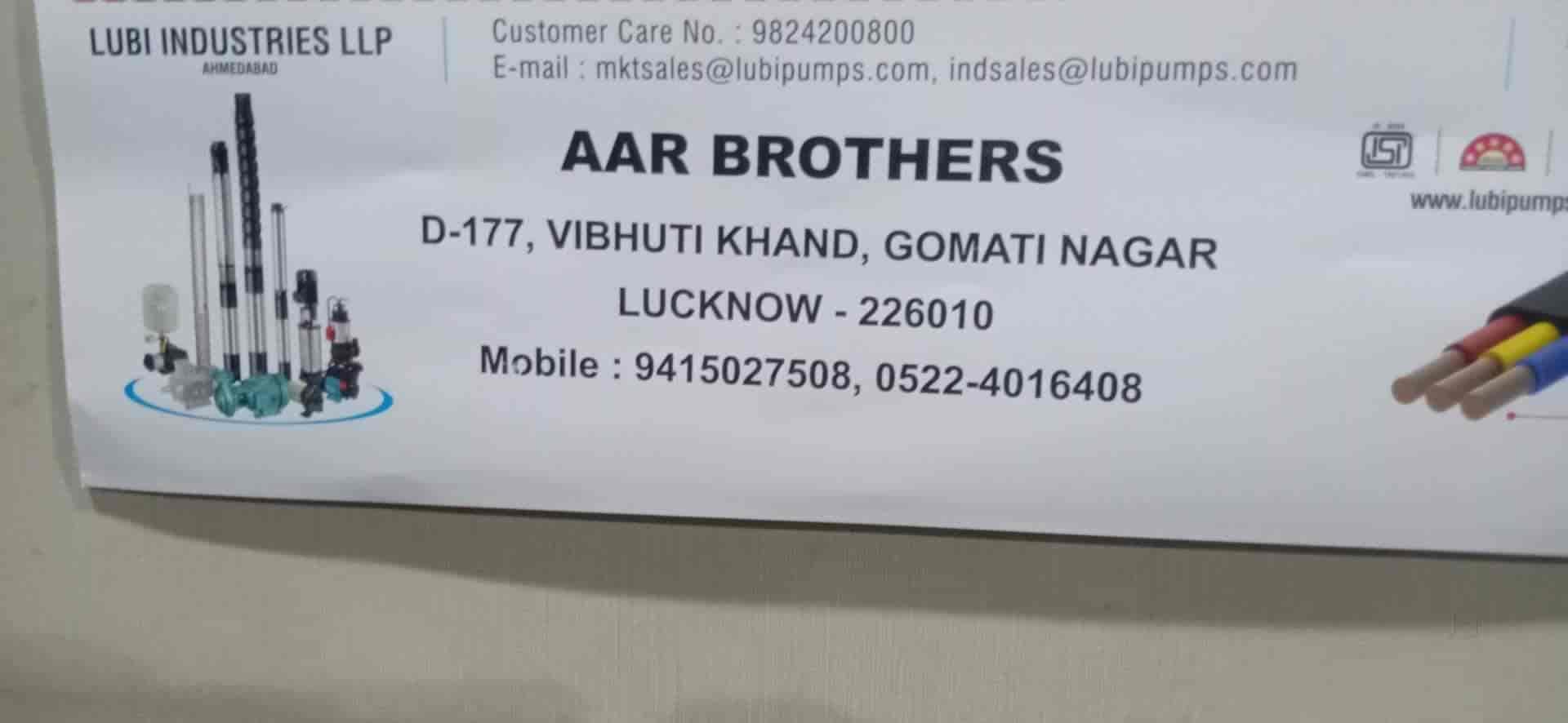 Aar Brothers