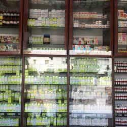 Preeti Homeopathic Medical Store Indira Nagar Lucknow