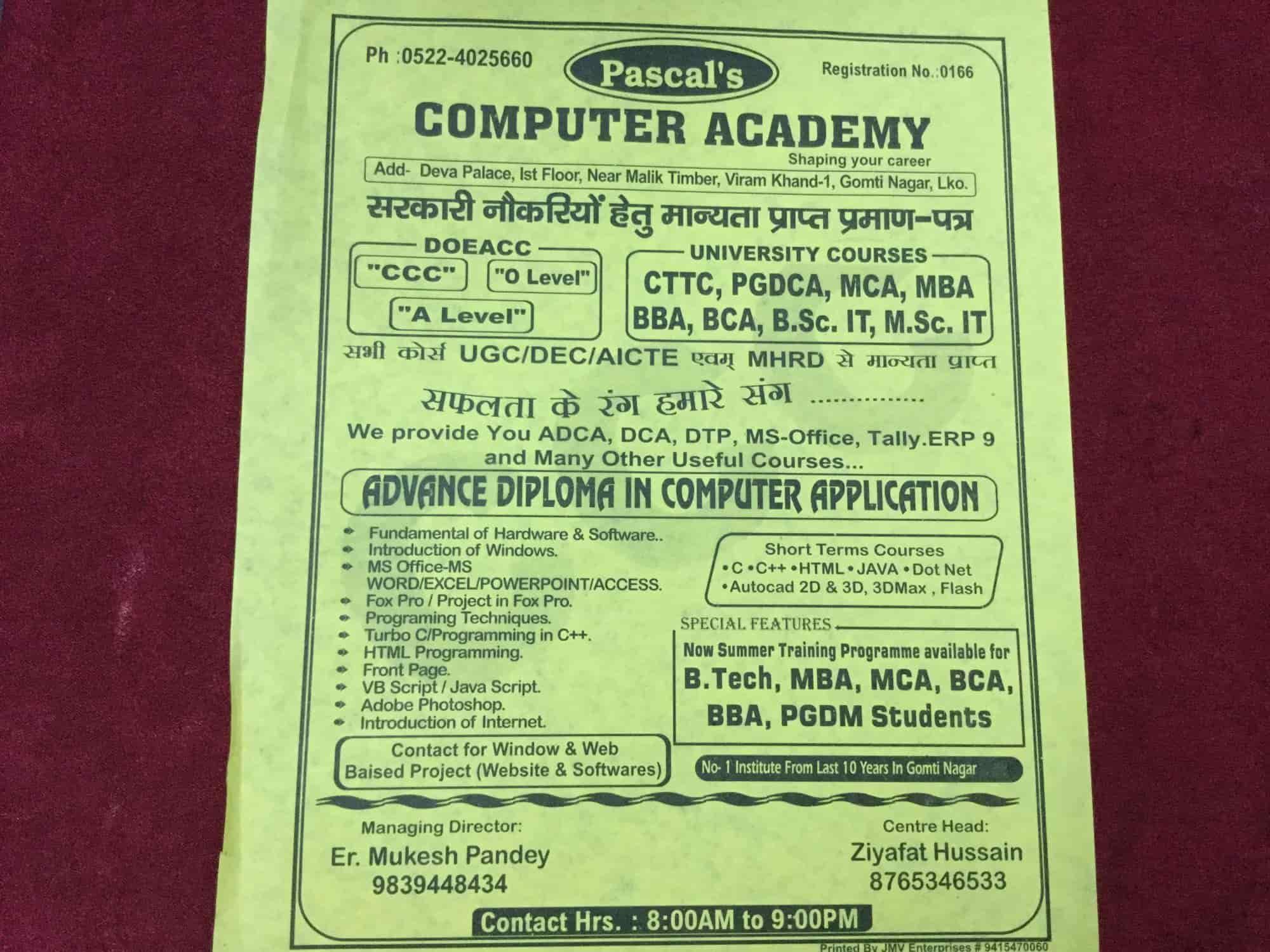 Pascal's Computer Academy, Gomti Nagar - AUTOCAD Training