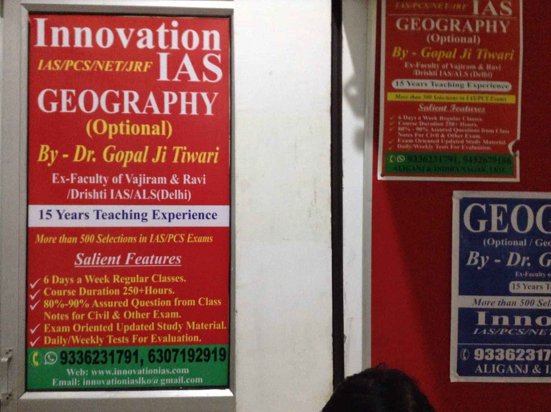 Innovation IAS Reviews, Aliganj, LUCKNOW - 14 Ratings - Justdial