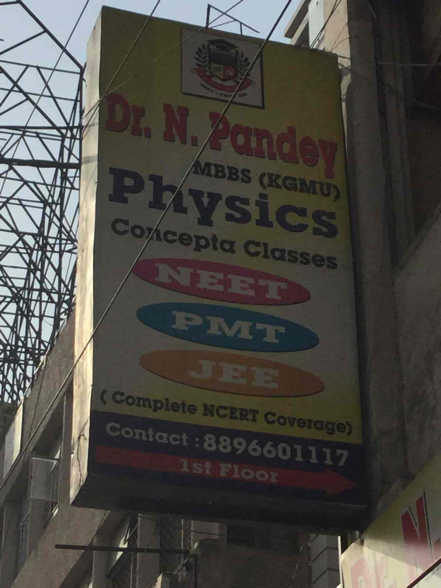 Dr  N  Pandey physics Concepta Classes, Lucknow - Neet