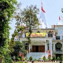Anand Ashram, Vikas Nagar - Ashrams in Lucknow - Justdial