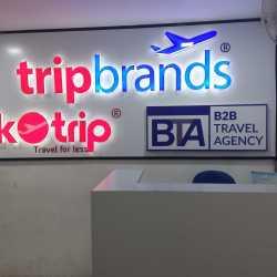 B2b Travel Agency, Hussainganj - Tour Operators in Lucknow
