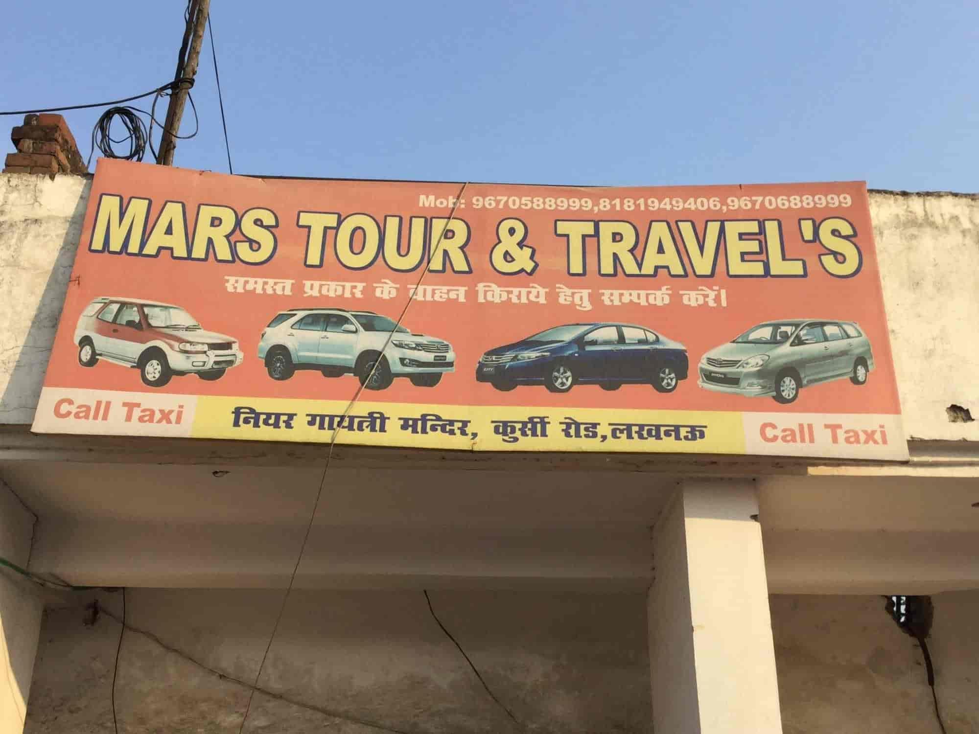 Delight Travelinks Photos, Indira Nagar, Lucknow- Pictures & Images