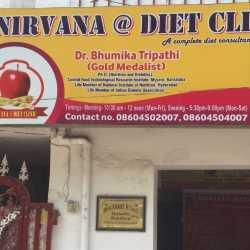 lucknow btc diet adresa