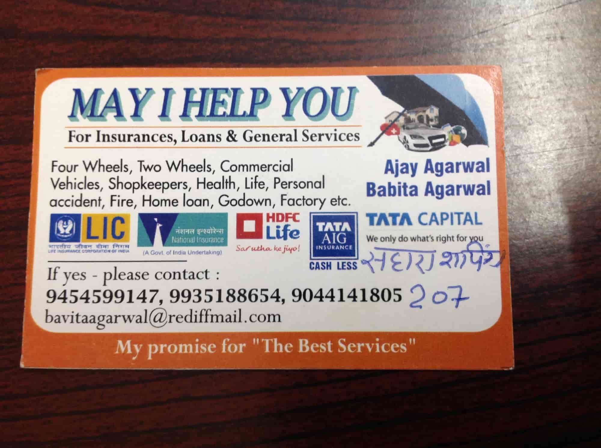 Cash loan payments photo 1
