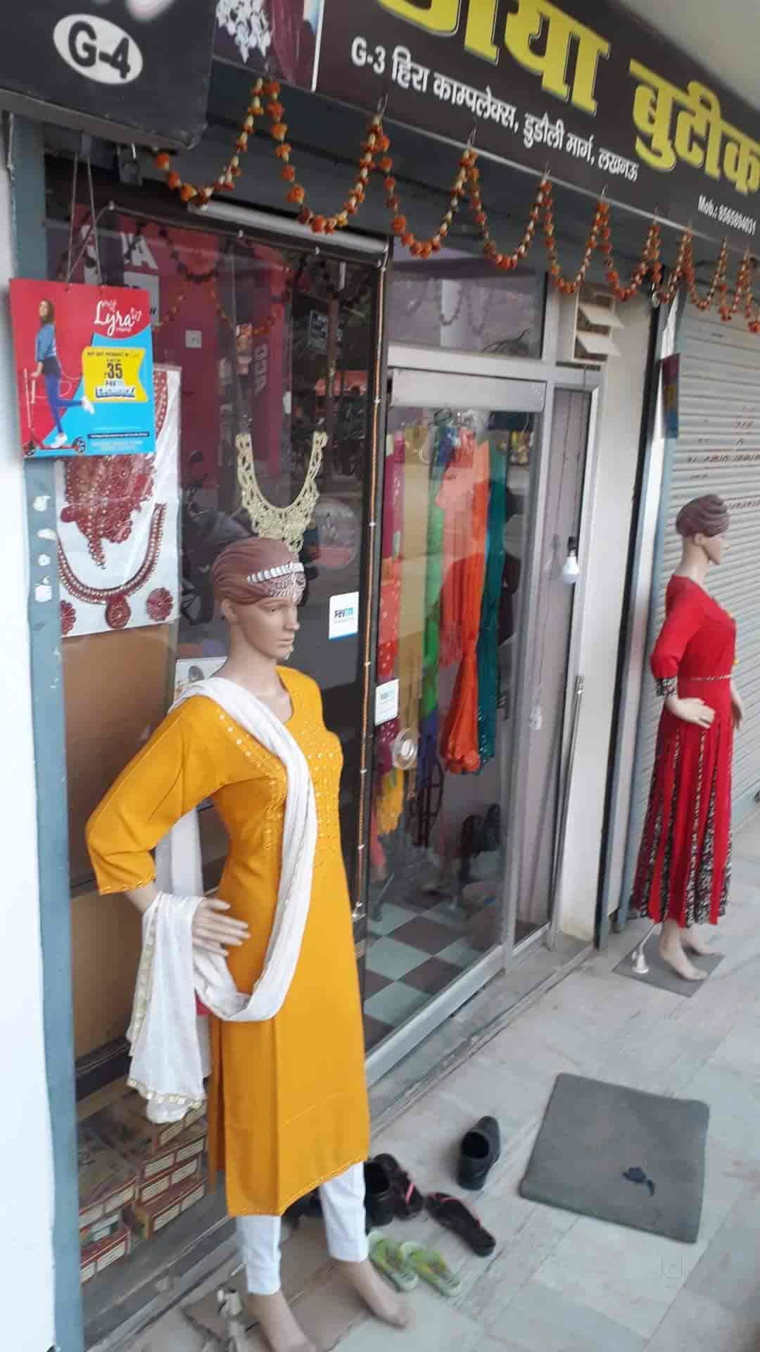 Chhaya Boutique Photos, Preeti Nagar, Lucknow- Pictures