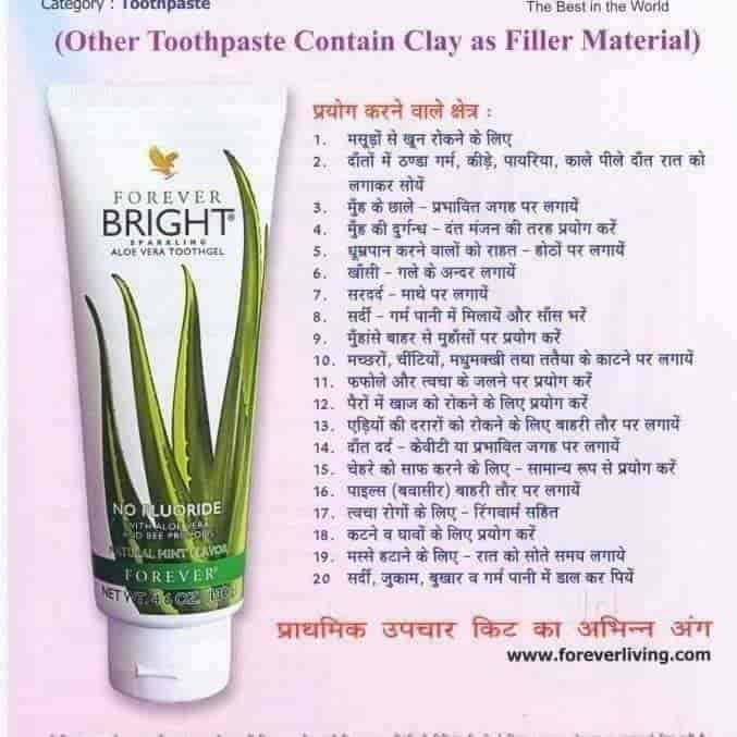 Forever Living Products (flp) Photos, Hazratganj, Lucknow- Pictures