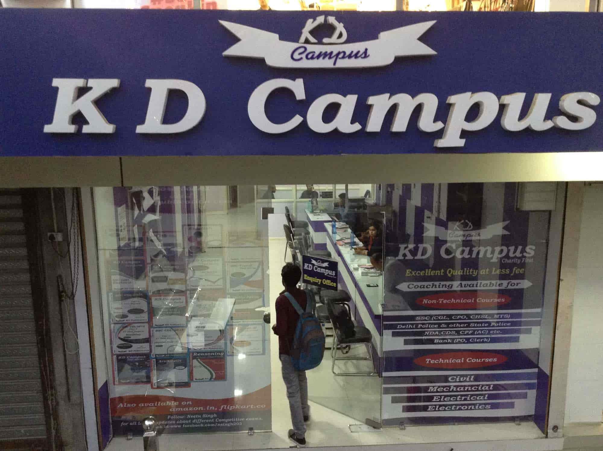 Kd Campus Kapoorthala Branch, Kapoorthala - Tutorials in