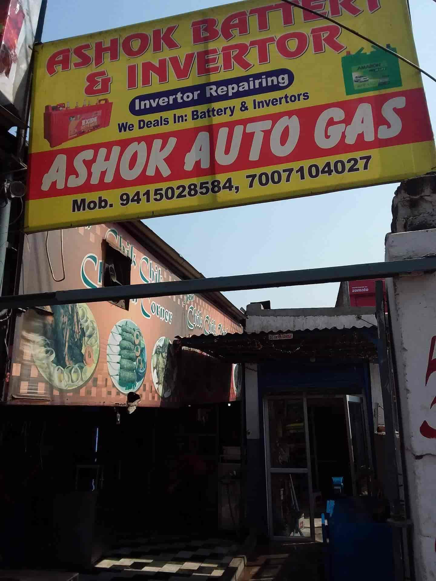 Ashok Battery And Invertor, Alambagh - Inverter Dealers in