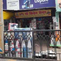 Jai Maa Kitchen Center, Krishna Nagar