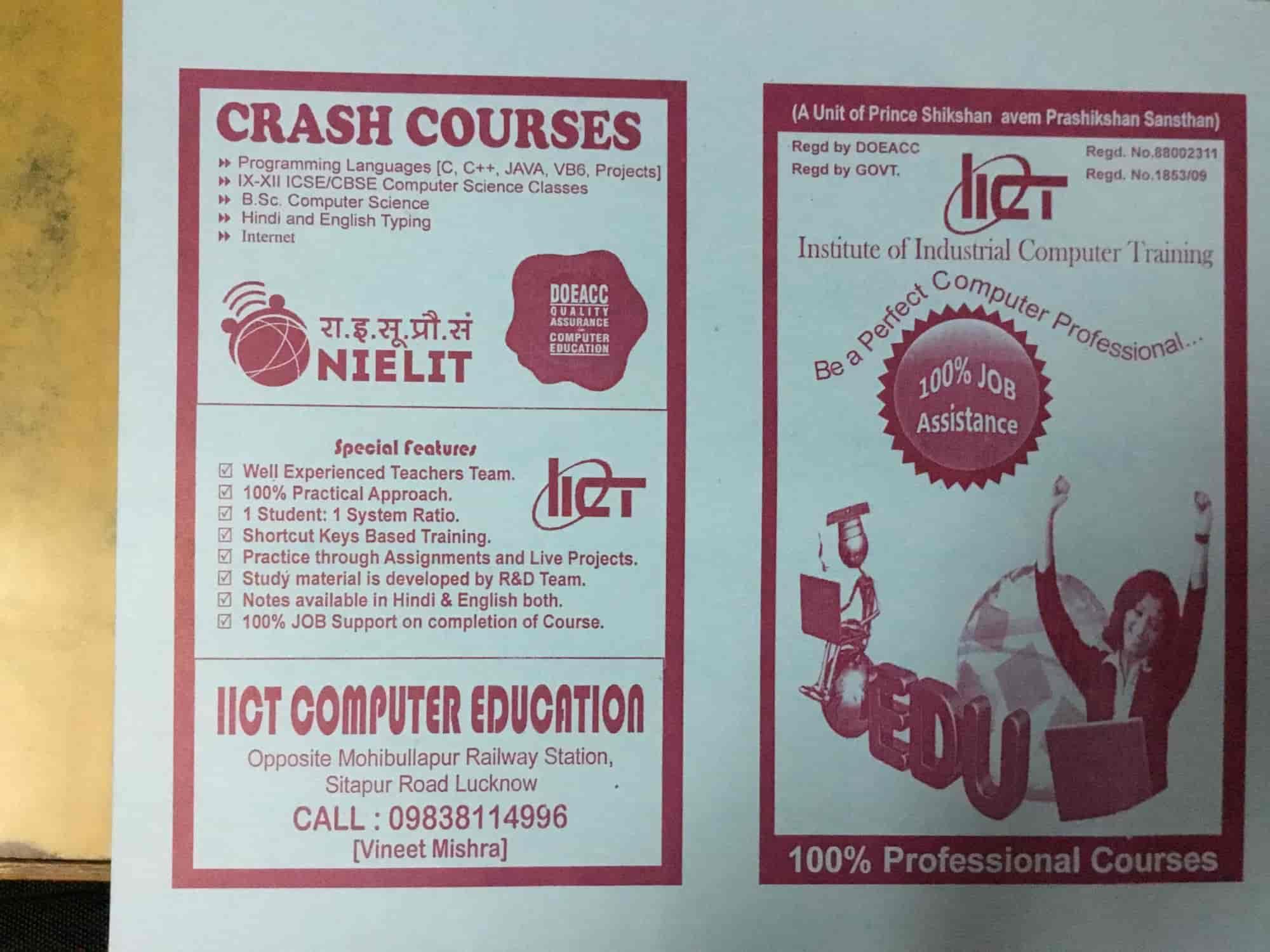IICT Computer Education Mohibullapur