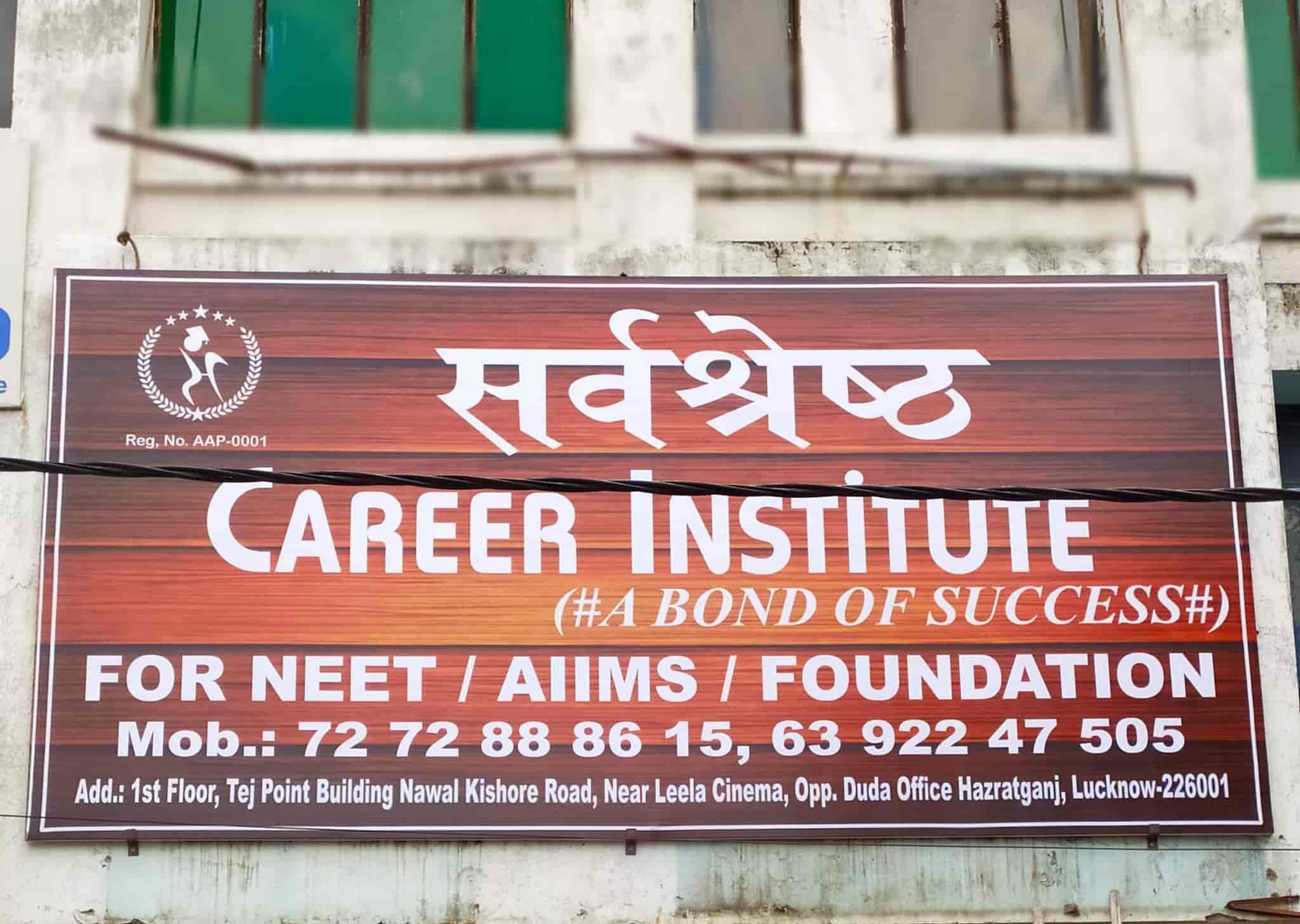 Sarvashreshth Career Institute Hazratganj Tutorials In Lucknow Justdial