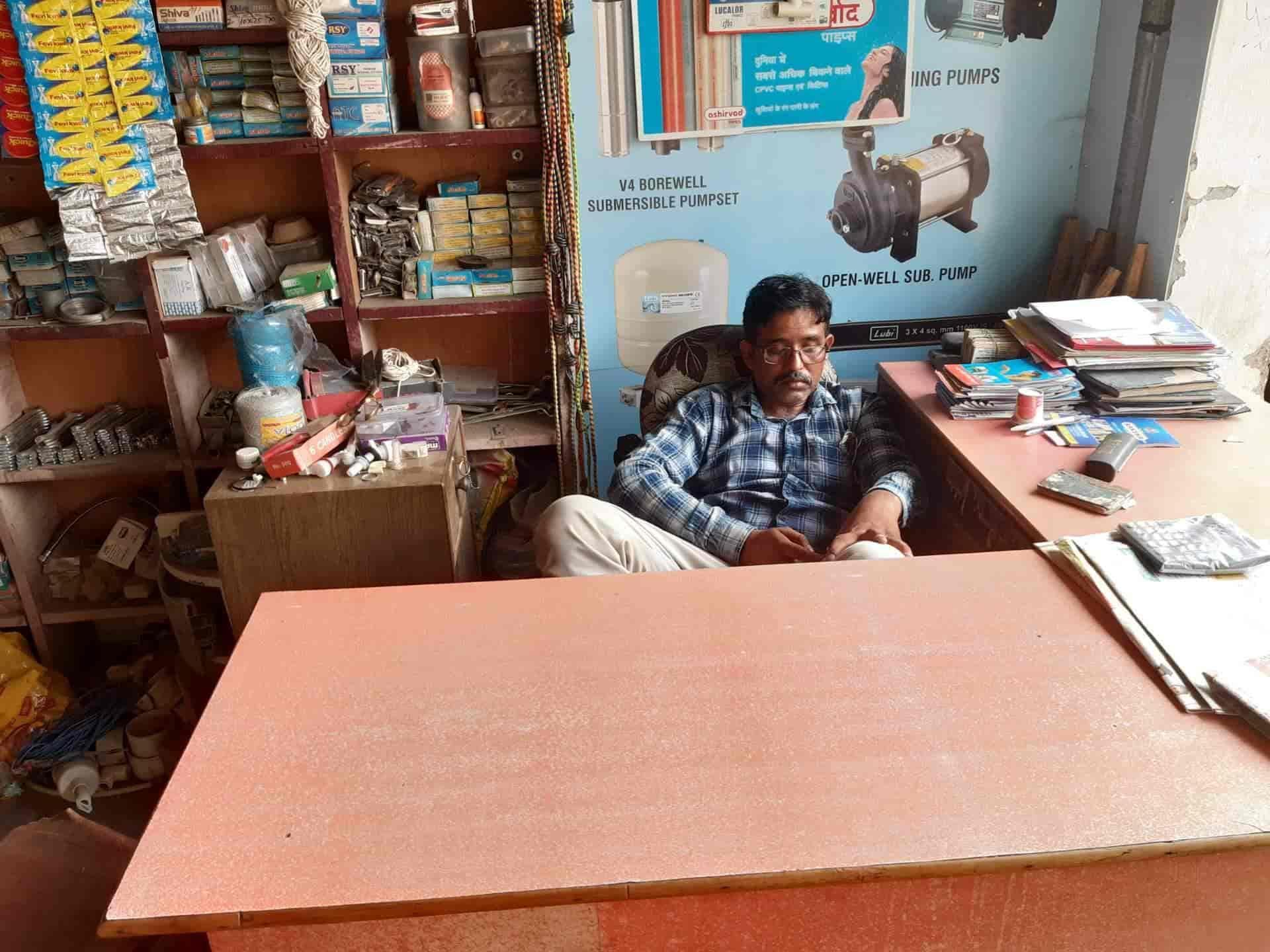 Anil Hardware And Sanitary Photos, Chinhat, Lucknow