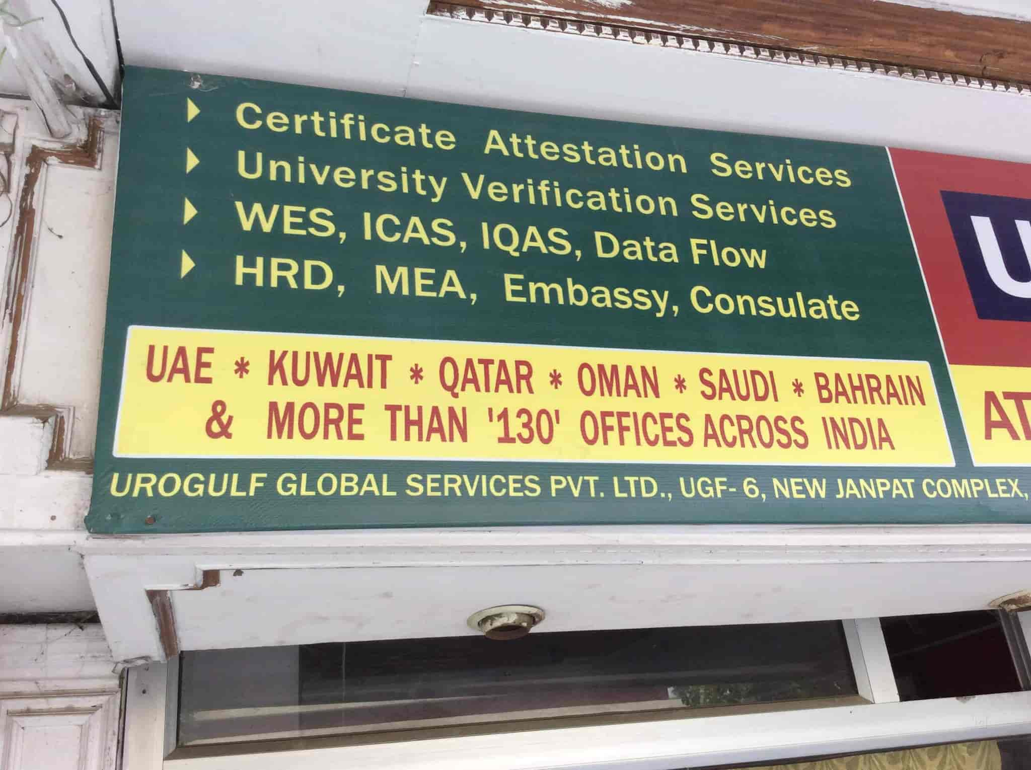Urogulf Attestation Services Pvt Ltd, Hazratganj
