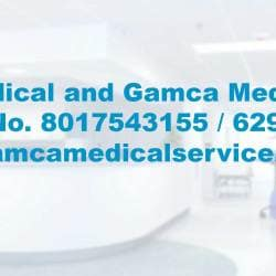 Gamca, Post Office - Gcc Approved Medical Test Centre For Visa in