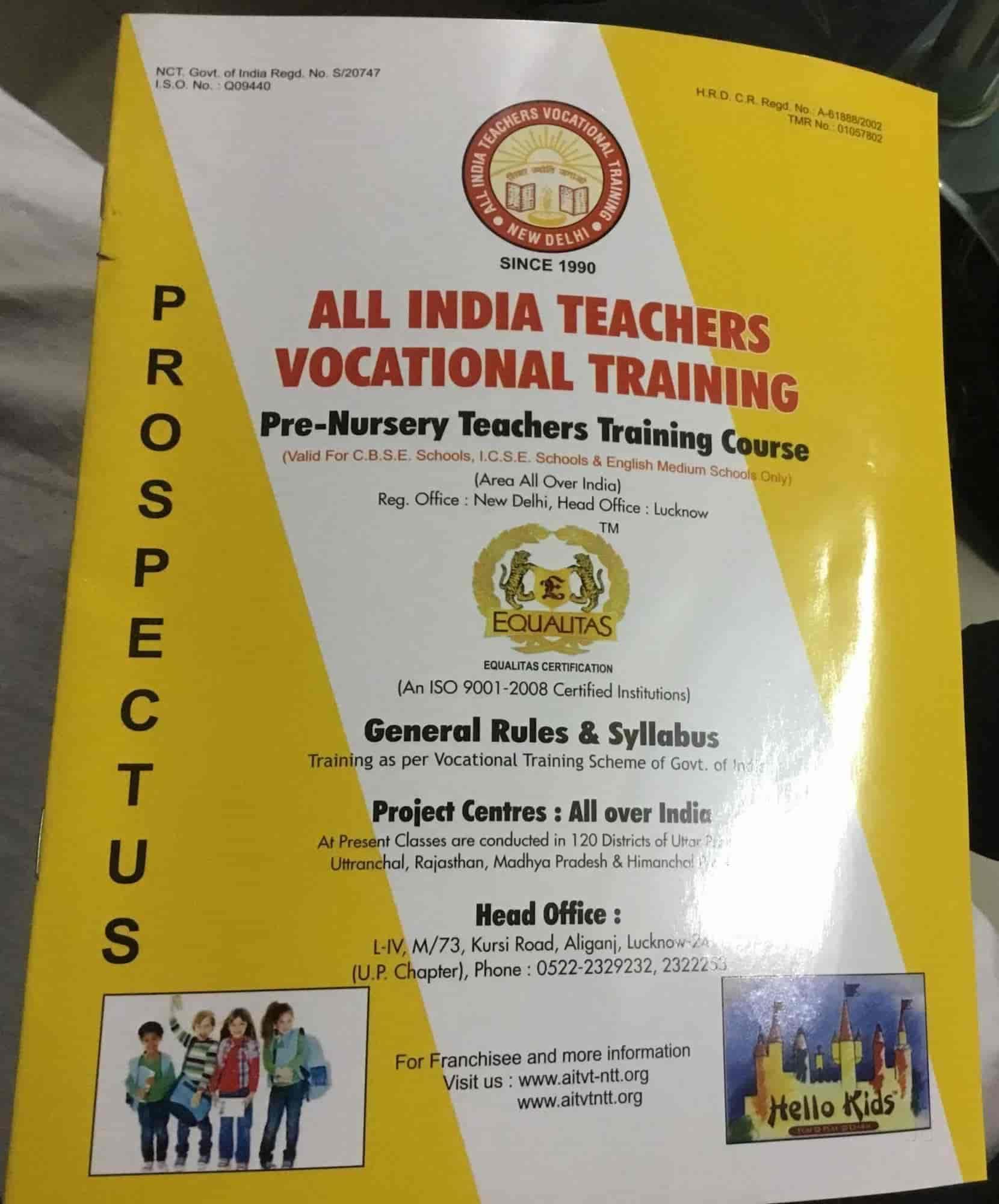 All India Teachers Vocational Training Ntt Photos Aliganj Lucknow