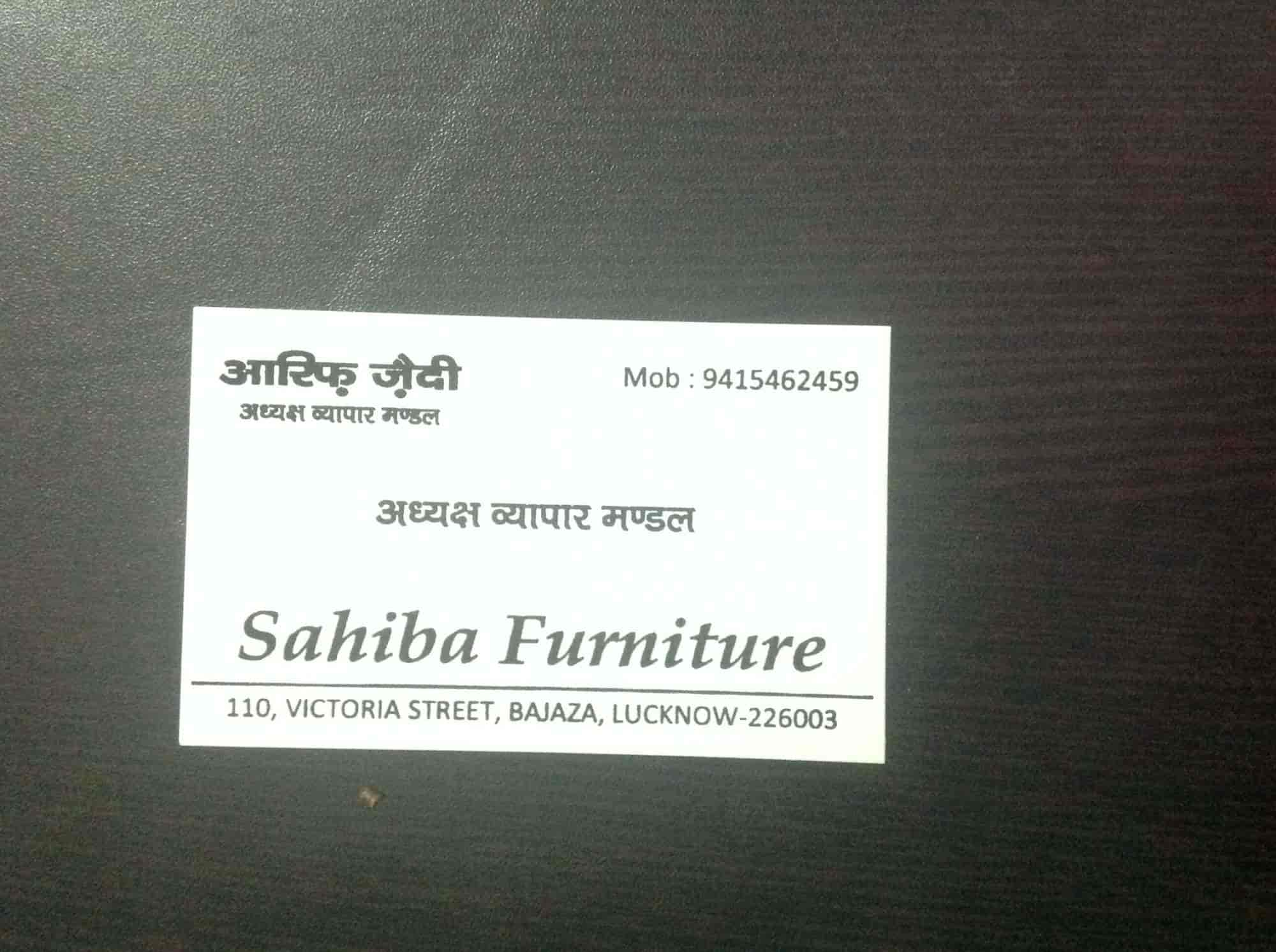 Sahiba Furniture, Chowk - Furniture Dealers in Lucknow - Justdial