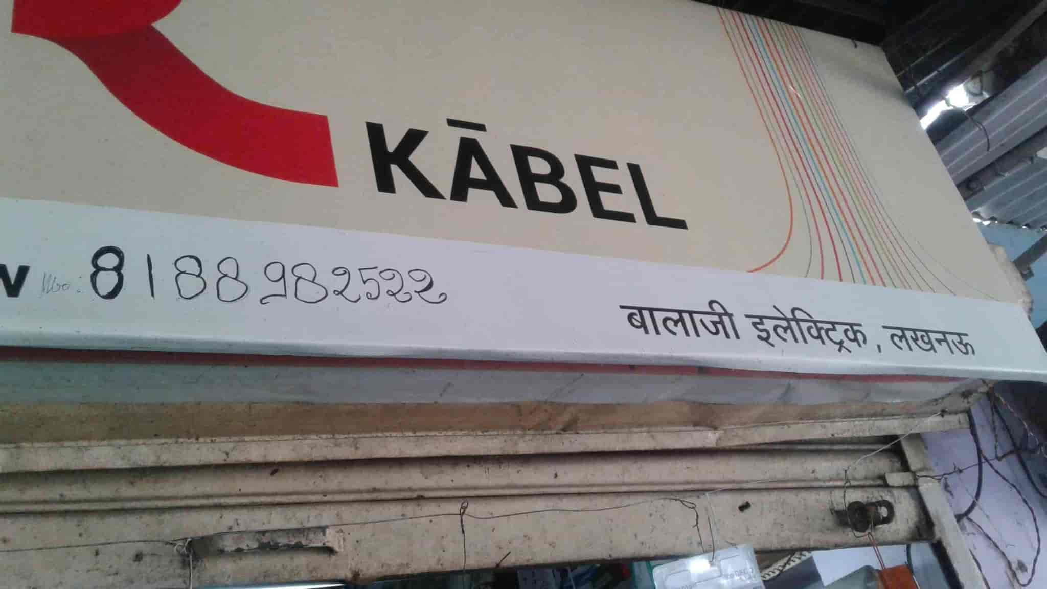 Balaji Electrical Work Photos, Gomti Nagar, Lucknow- Pictures ...