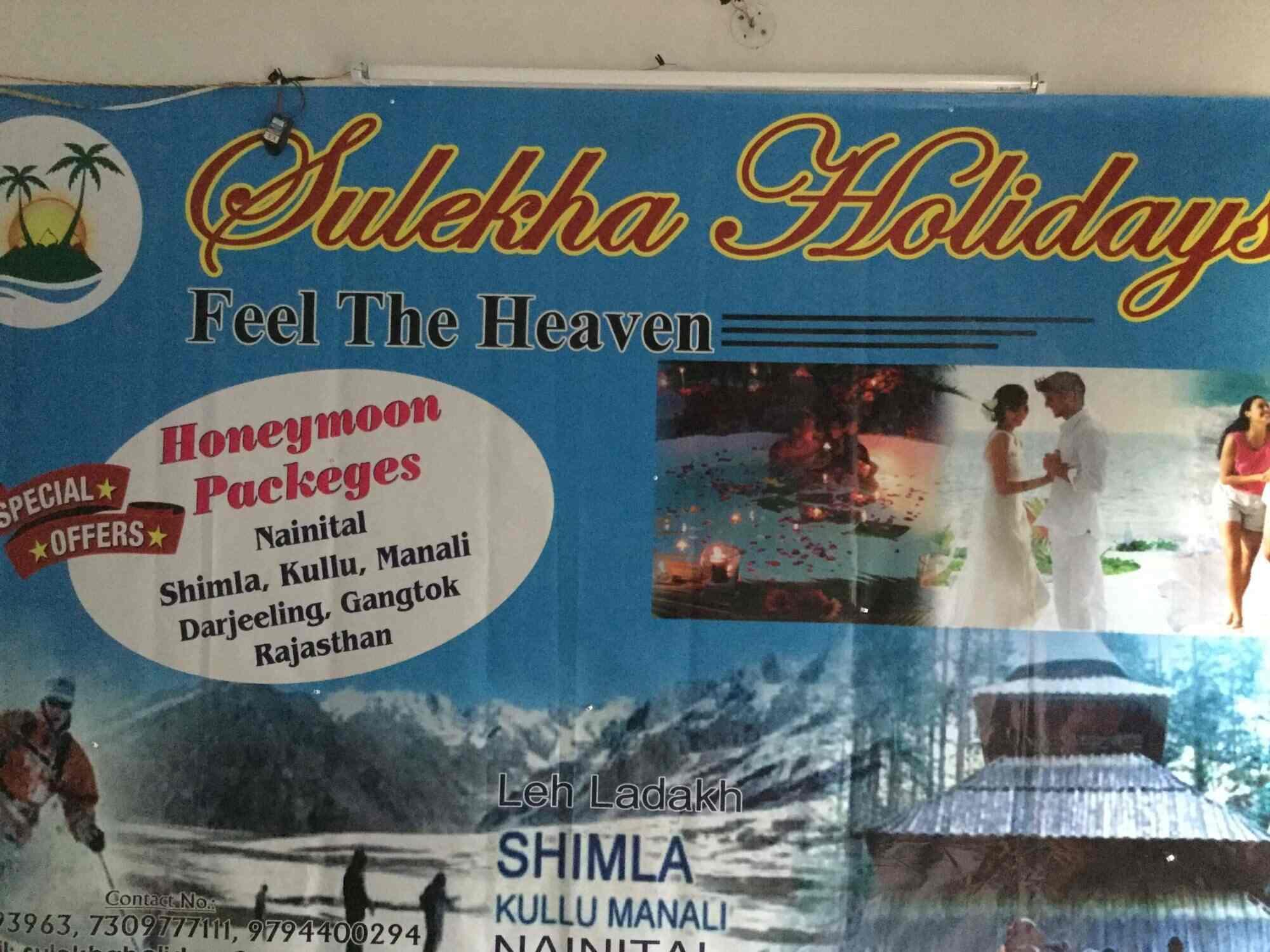 Sulekha Event Management, Kanpur Rd - Event Management