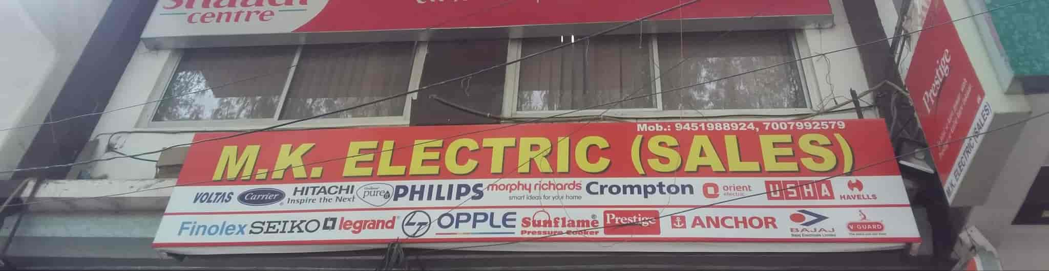 M K Electric Gomti Nagar Electronic Goods Showrooms In Lucknow Mk Wiring Devices Aspect Justdial