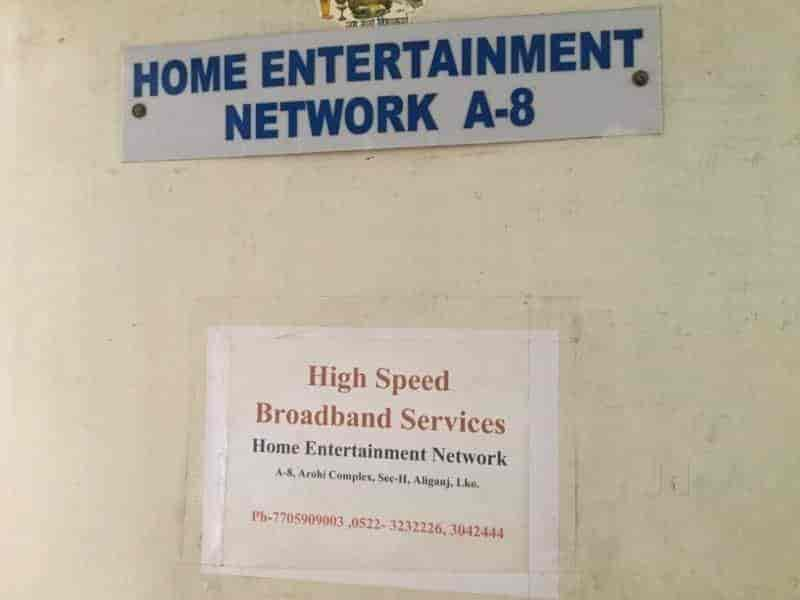 Home Entertainment Network, Aliganj - Internet Service Providers in ...