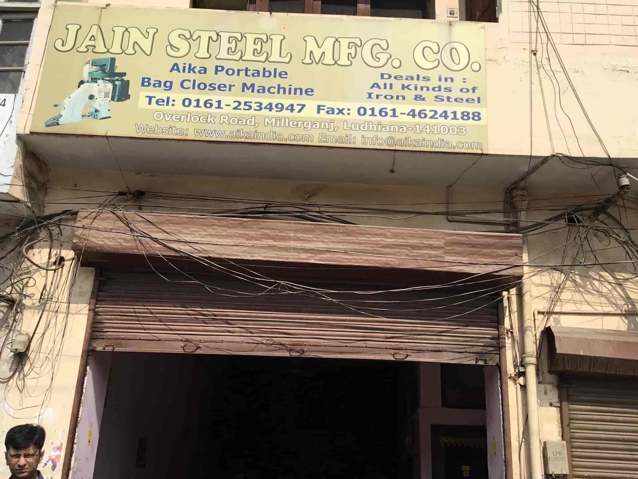Jain Steel Manufacturing Company, Millerganj - Sewing Machine