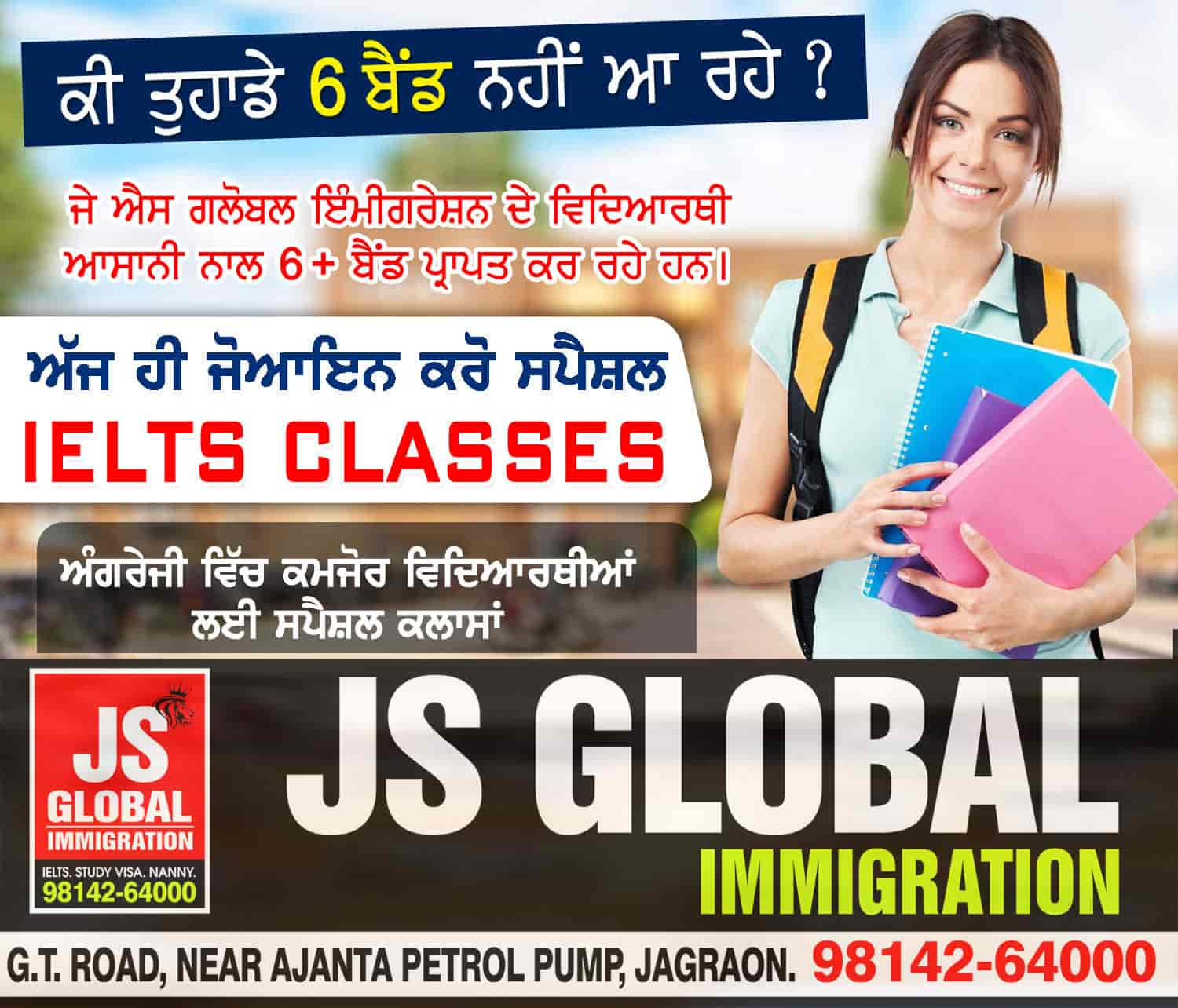 JS Global Immigration Photos, Jagraon, Ludhiana- Pictures & Images