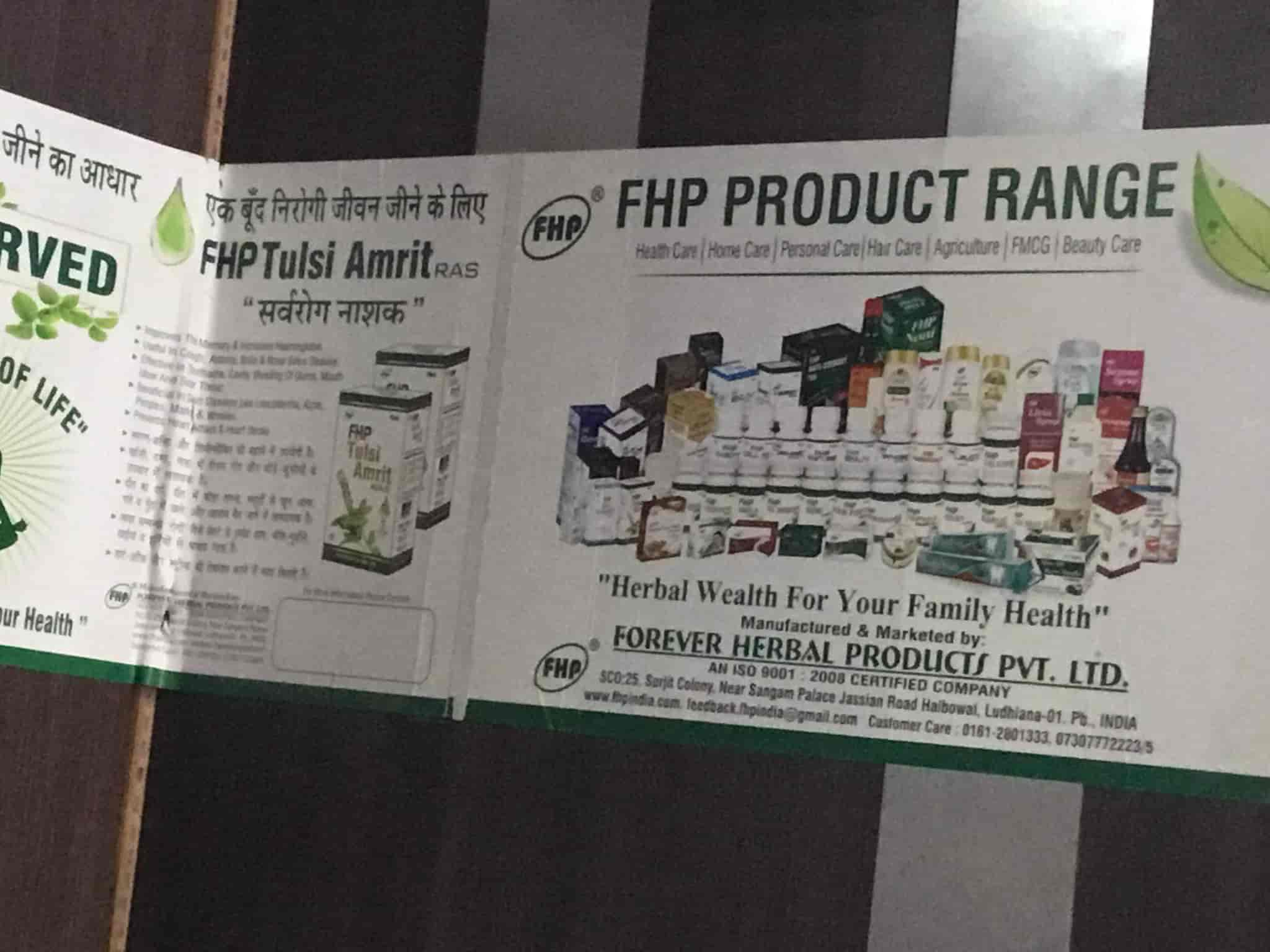 Forever Herbal Products Pvt Ltd, Model Gram - Herbal Product
