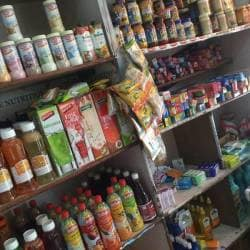 Anapurna Departmental Store, Model Gram - Ice Cream Retailers in