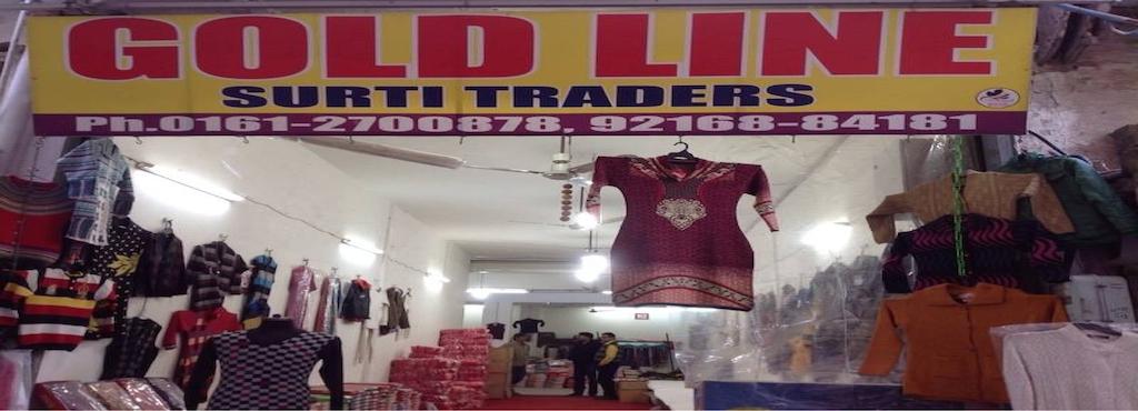 2bdf26e56 Surti Trader - Designer Ladies Kurti Wholesalers in Ludhiana - Justdial