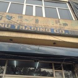 Sonu Trading Company, Millerganj - General Stores in