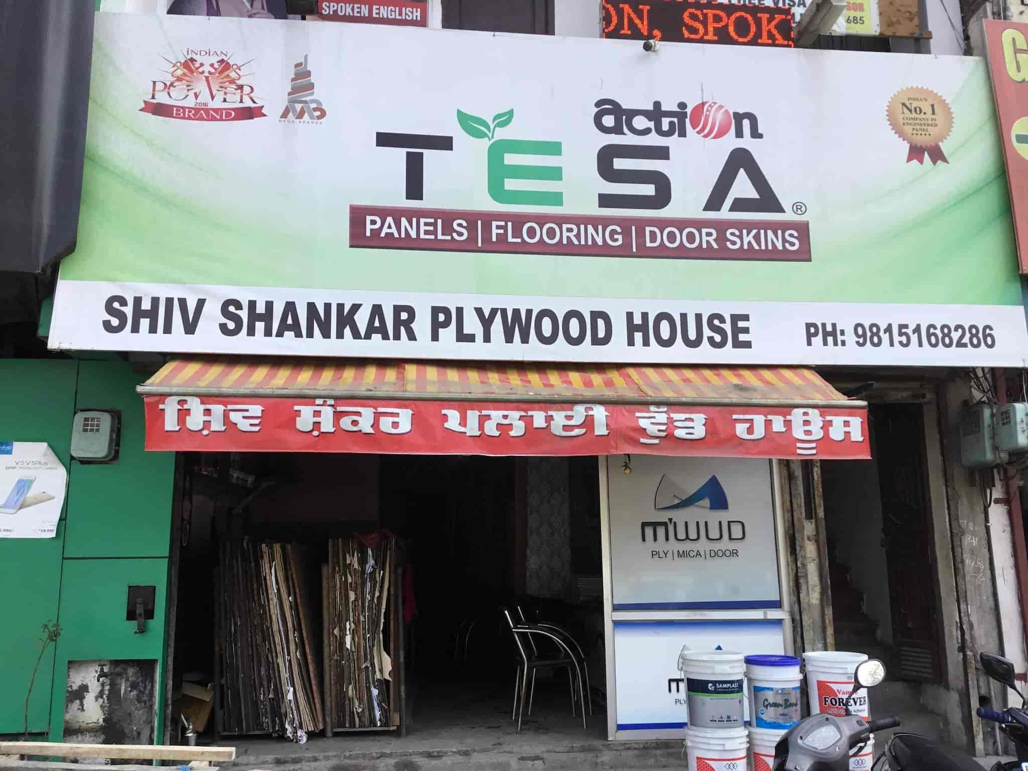 shiv shankar plywood house photos gill road ludhiana plywood dealers