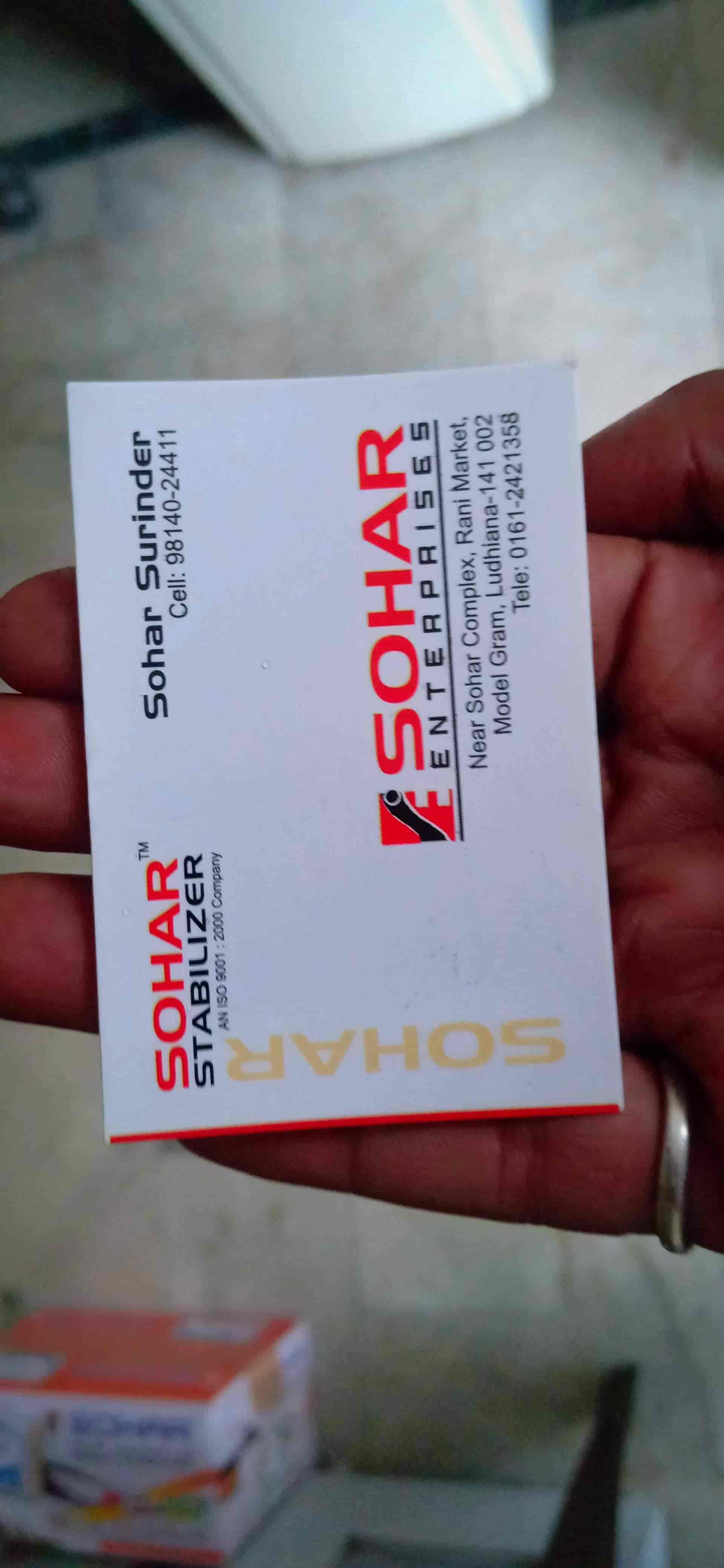 Sohar Enterprises, Model Gram - Inverter Battery Dealers in Ludhiana